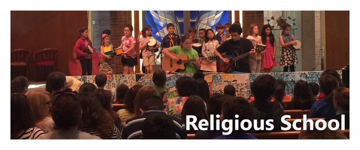 Religiousschool2015